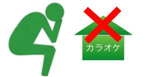 (English版)ロジカル・シンギングLandingPage6(wordpress_全面刷新版).002